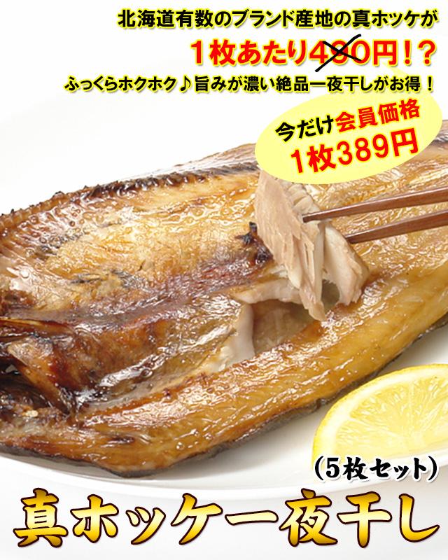02.お魚