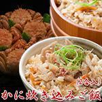 国内産殻付き生牡蠣10粒(8〜10cm程度)<生冷凍>