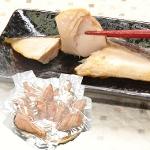 焼き鮭切り身1kg(不揃い)